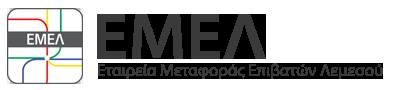 EMEL LTD - Limassol Buses