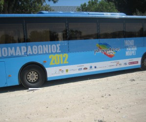 RADIOMARATHON 2012