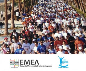 Participation in the Limassol Marathon 2013