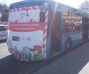 The Santa Claus bus 2015